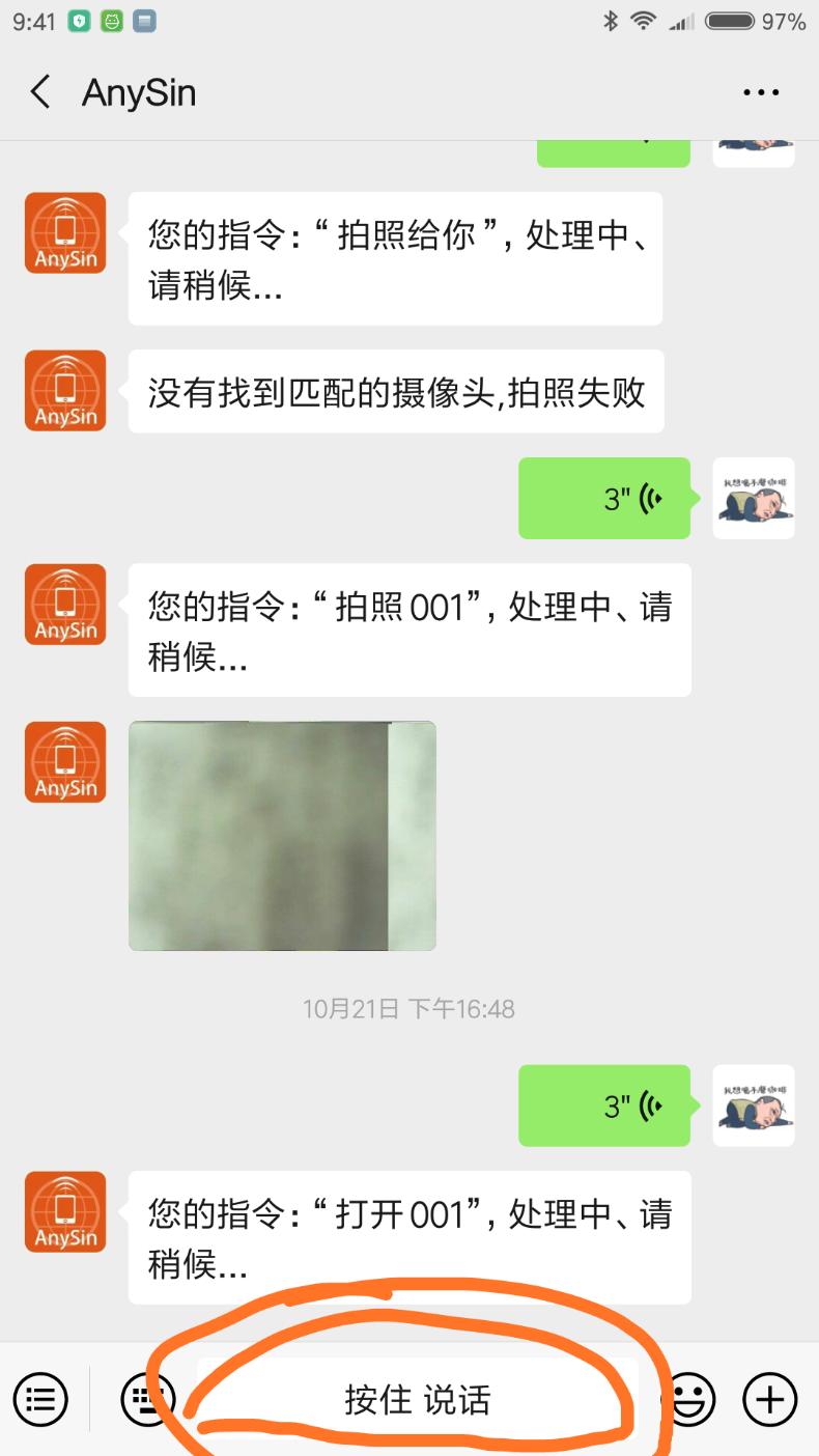 Screenshot_2019-10-28-09-41-46-102_com.tencent.mm.png