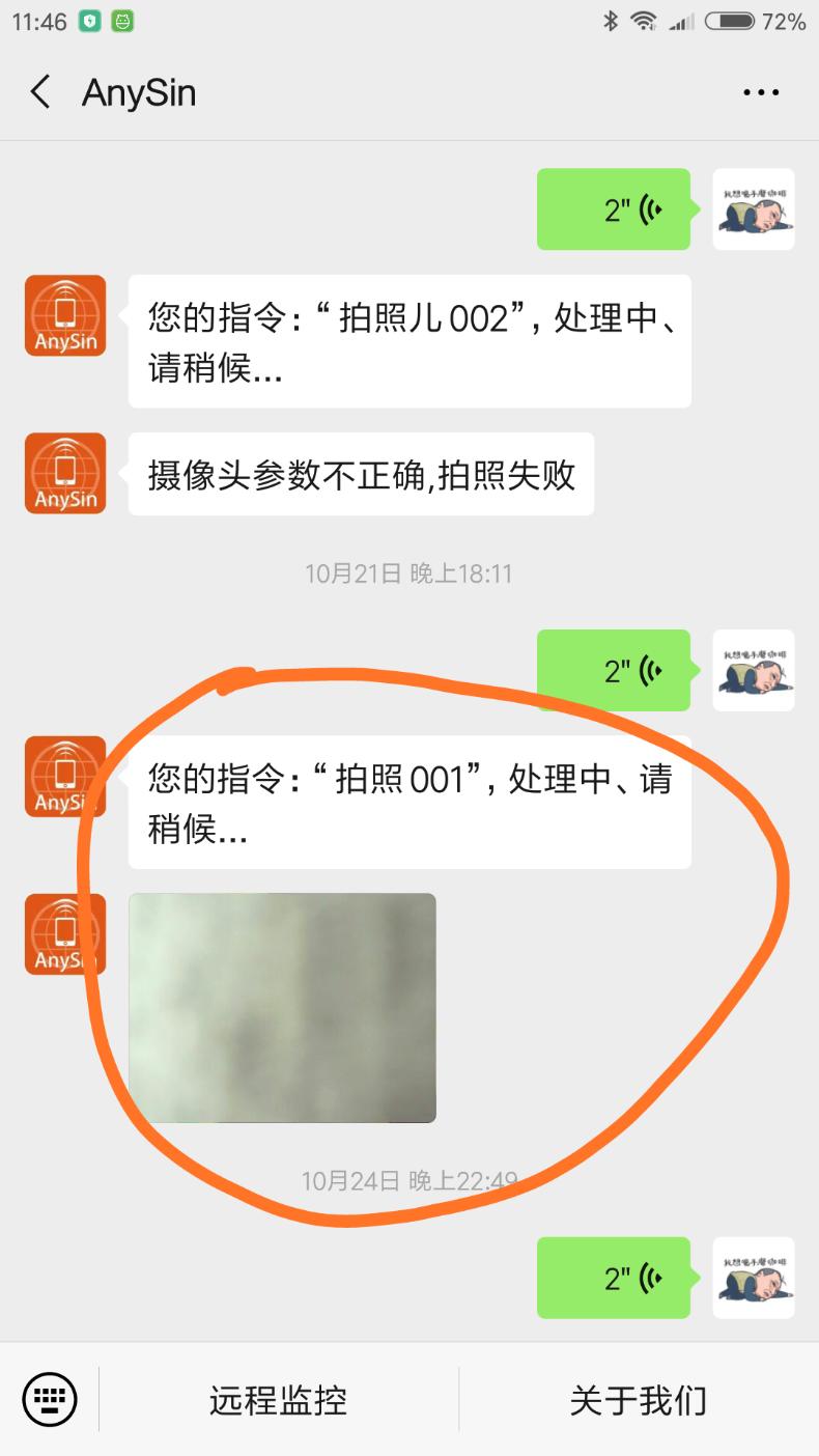 Screenshot_2019-10-28-11-46-42-375_com.tencent.mm.png