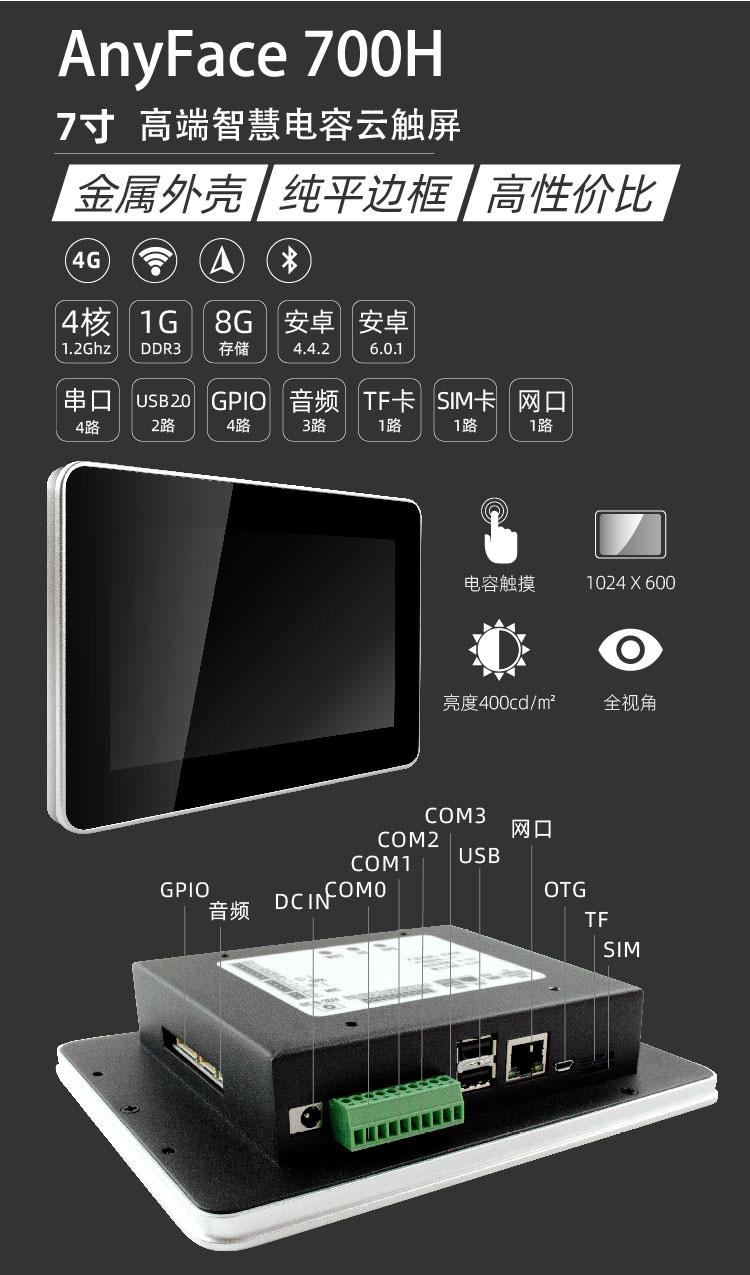 微信图片_20200610101903.jpg